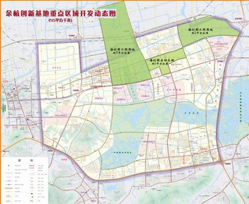 杭州城西科创产业集聚区
