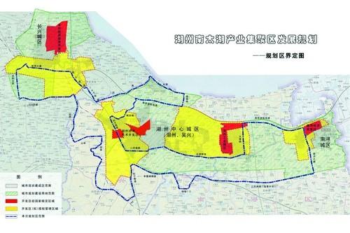 湖州南太湖产业集聚区