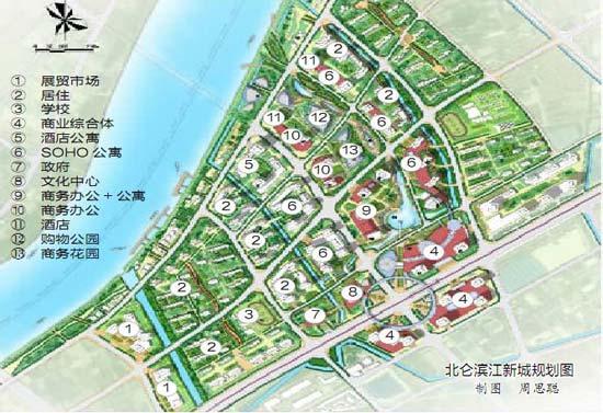 北仑将崛起滨江新城 接轨东部新城