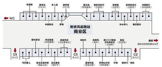 电路 电路图 电子 设计 素材 原理图 550_229