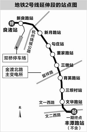 杭州地铁2号线二期将开工 北端终点站为良渚图片