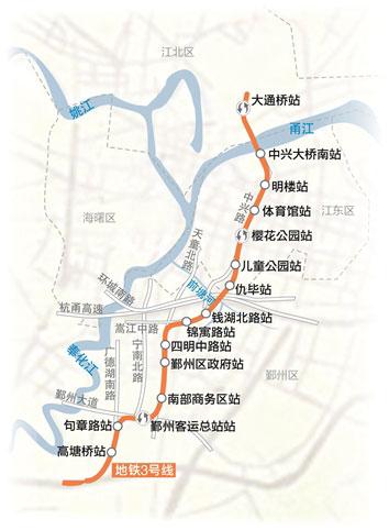 宁波地铁3号线一期站点敲定-地铁动态-杭州写字楼网
