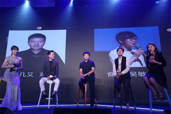 """2017""""新生万物""""黄龙万科中心商业新生态招商发布会成功举办"""
