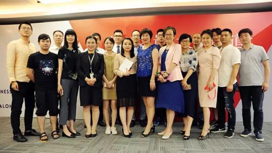 """""""中心之巅 大V商道""""坤和中心企业领袖分享沙龙成功举办"""