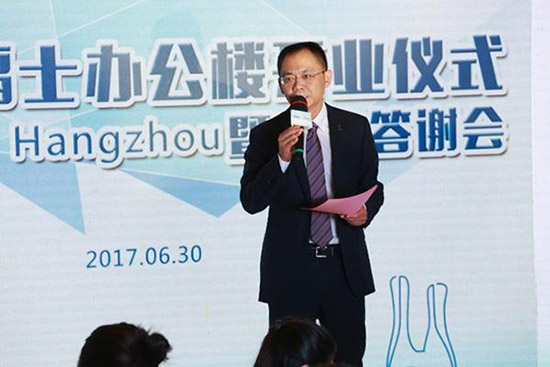 杭州来福士办公楼开业仪式暨客户答谢会成功举办