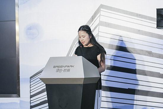 绿谷·杭州东部创新中心二期开盘 开启城东智慧硅谷时代