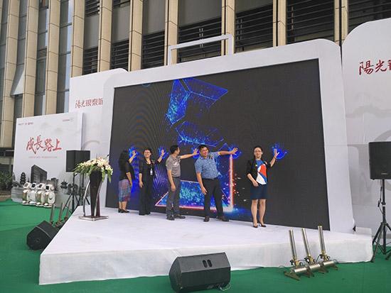 阳光银泰城热力绽放 杭城高成长性企业中心启动