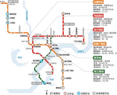 杭州地铁商业街2.0版盛装亮相