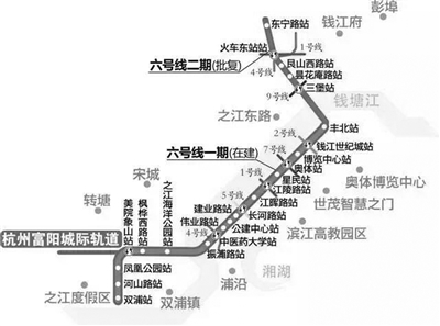 杭州地铁6号线火车东站站今起施工 2020年底建成