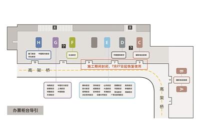 萧山机场T1航站楼本周五重新启用 接送旅客的司机千万注意