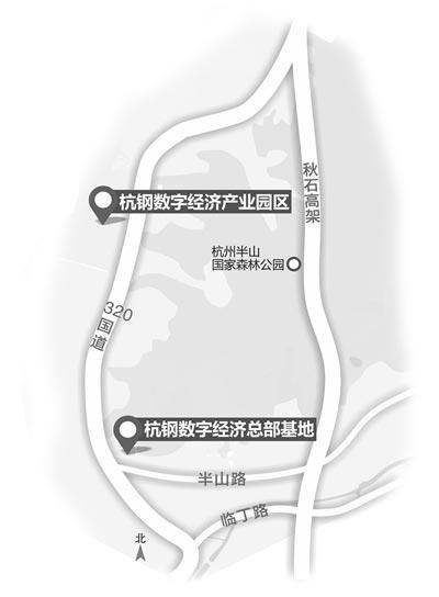 杭钢原厂区要打造杭钢智谷数字经济特色小镇