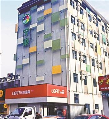 杭州长租公寓发展进入快速扩张期