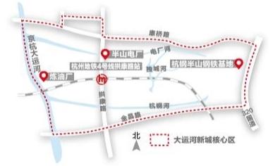 杭州半山创新发展论坛共话半山新蓝图