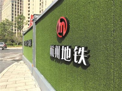 杭州地铁7号线吴山广场站建得怎么样了?