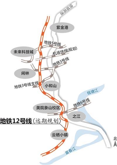 杭州地铁四期、五期规划逐步启动 大城西或再添一条12号线
