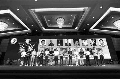 《宁波市大学生创业报告》发布:创业者热衷互联网和电子商务行业