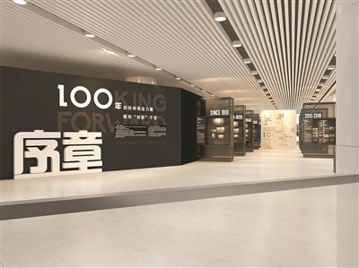 跨越一百年的杭州商业力量 唯有创新不变