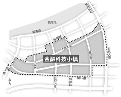 """杭州滨江区要打造""""全国金融科技第一镇"""""""