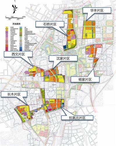 """杭州下城区""""七区块""""城市设计描绘""""武林新城""""耀眼蓝图"""