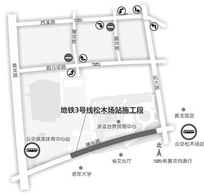 杭州地铁3号线、10号线两大站点施工