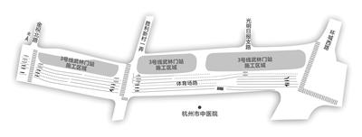 杭州地铁3号线武林门站开始主体施工