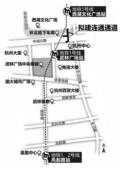杭州巨无霸地下综合体来了