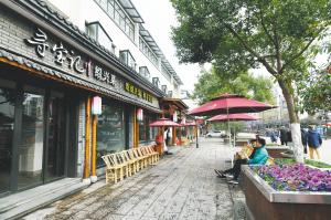 绍兴越城区综合体刮起新零售风 传统店稳扎稳打