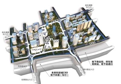 城西最大的地下城来了! 杭州首条地下环路预计年内投入使用