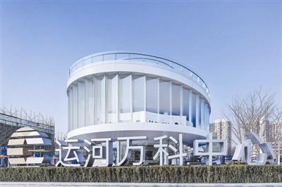 杭州拱墅打造全国首个汽车互联网产业综合体