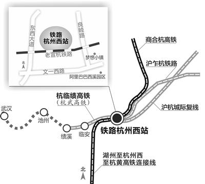 铁路杭州西站可行性研究报告获批 确保2022年杭州亚运会前建成