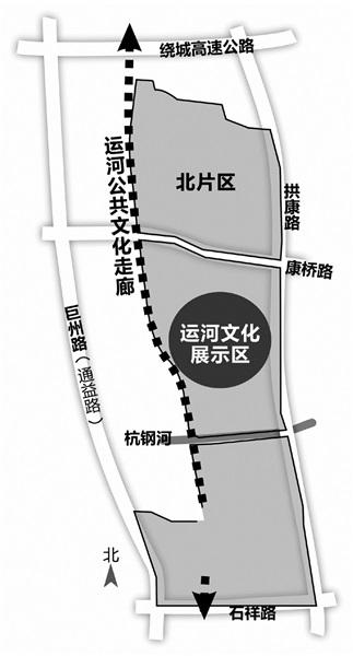 """杭州城北要打造运河湾 目标:澳大利亚悉尼""""达令港"""""""