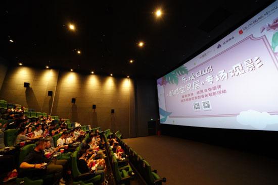 远洋国际中心:约你看一场电影 让你做我的超级VIP