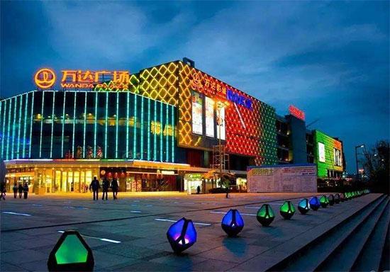 宁波天水万达商圈打造市级主题商圈