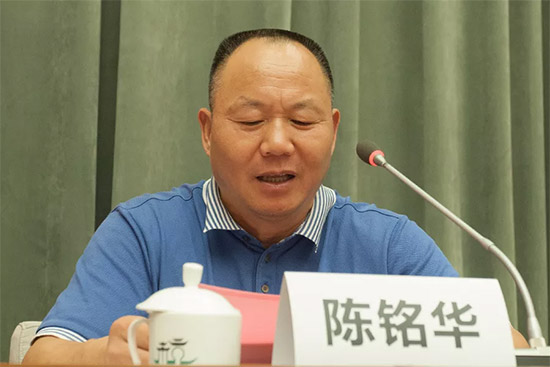 杭州市服务业联合会一届五次理事会圆满召开
