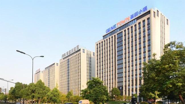 杭州城西科创大走廊紫金港科技城启动建设