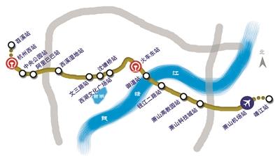 杭州机场轨道快线12个地下车站全面开工