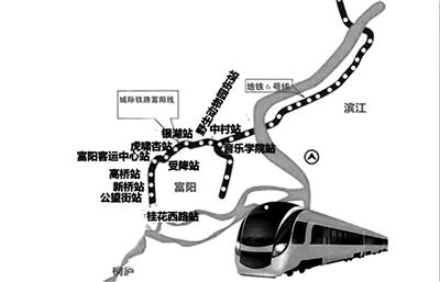 """杭州至富阳城际铁路预计本月底""""洞通"""""""